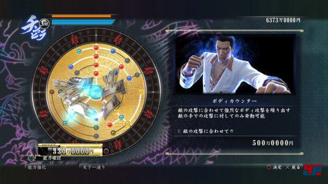 screenshot yakuza zero chikai no basho playstation3 92495578