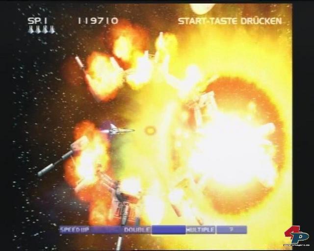 Auch im Jahre 2004 gibt es kaum ein befriedigenderes Spielerlebnis als einen bombastisch zerberstenden Obergegner.