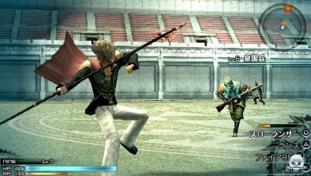 Screenshot - Final Fantasy Type-0 (PSP) 2271342