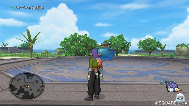 Screenshot - Dragon Quest X Online (Wii) 2365357