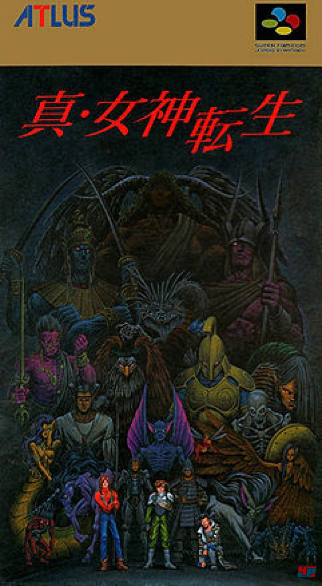 Screenshot - Megami Tensei (PlayStation2) 92482062