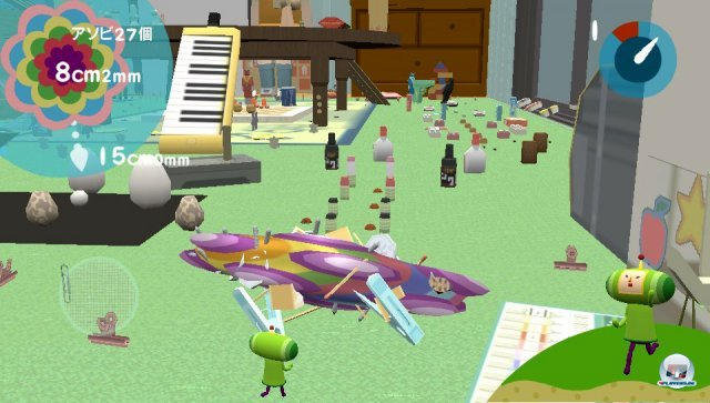 Screenshot - Katamari Damacy (PS_Vita) 2264377