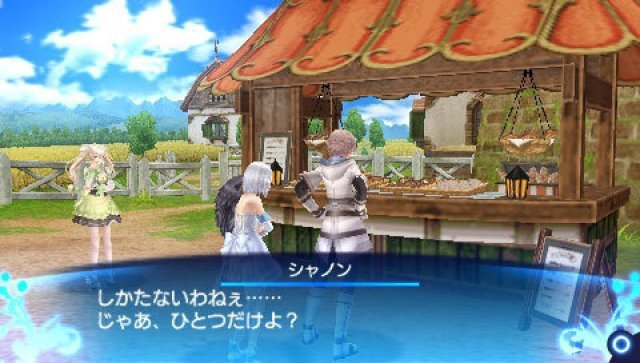Screenshot - Shining Ark (PSP) 92420392