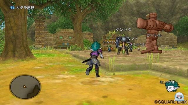 Screenshot - Dragon Quest X Online (Wii) 2282137