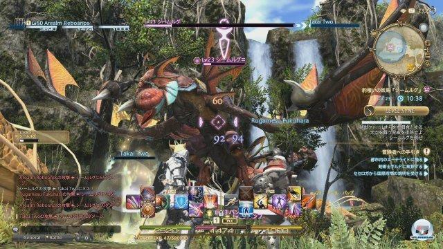 Screenshot - Final Fantasy 14 Online (PlayStation3) 92461314