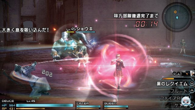 Screenshot - Final Fantasy Type-0 (PSP) 2282417