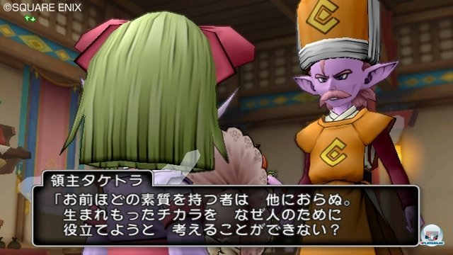 Screenshot - Dragon Quest X Online (Wii) 2372287