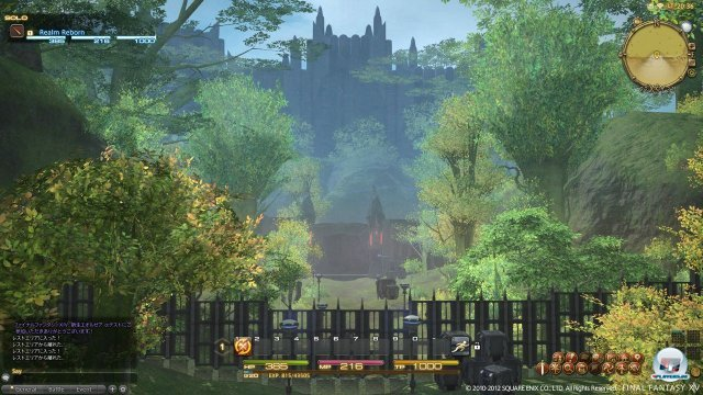 Screenshot - Final Fantasy XIV Online (PC) 92427587