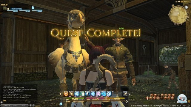 Screenshot - Final Fantasy XIV Online (PC) 92431157