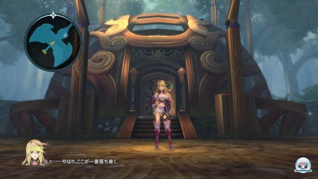 Screenshot - Tales of Xillia (PlayStation3) 2235483