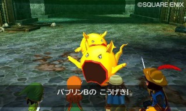 Screenshot - Dragon Quest VII (3DS) 92427367
