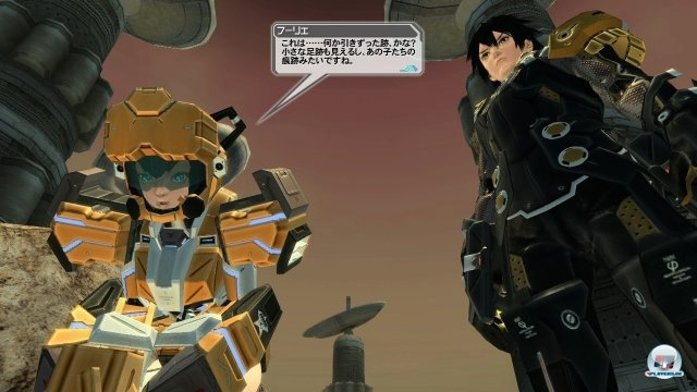 Screenshot - Phantasy Star Online 2 (PC) 2368177