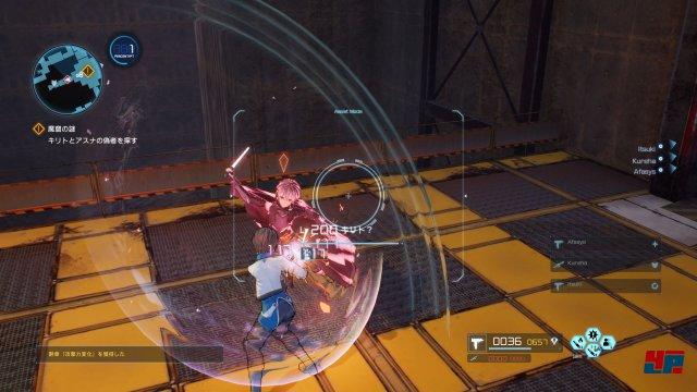 Screenshot - Sword Art Online: Fatal Bullet (PC) 92565868