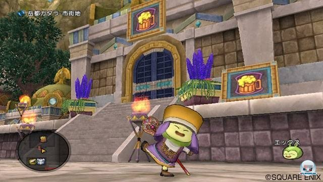 Screenshot - Dragon Quest X Online (Wii) 2282147