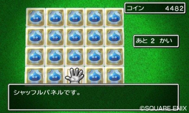 Screenshot - Dragon Quest VII (3DS) 92447737