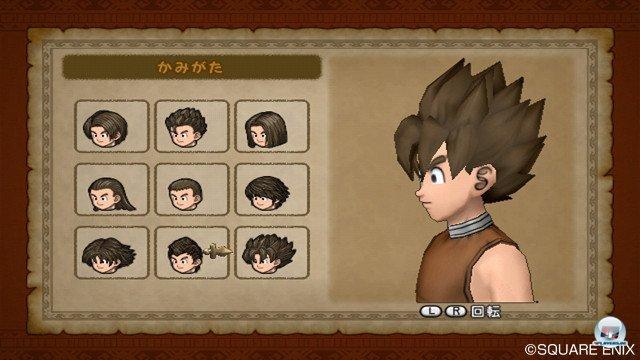 Screenshot - Dragon Quest X Online (Wii) 2357112