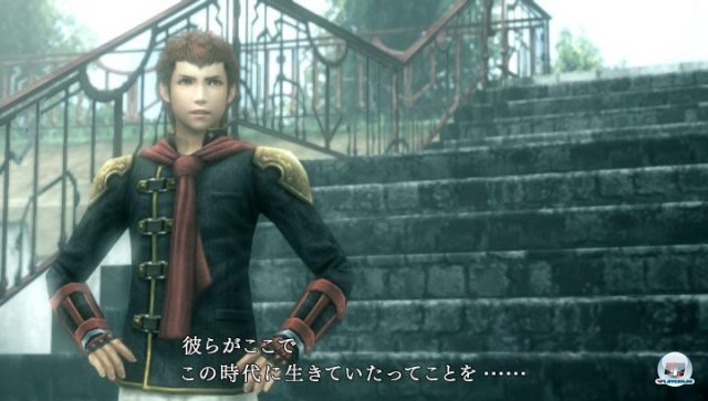 Screenshot - Final Fantasy Type-0 (PSP) 2260767