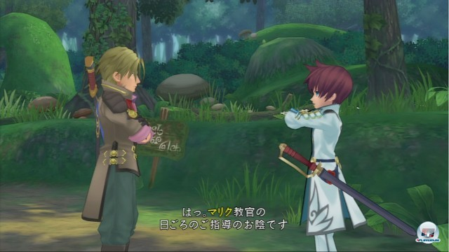 Screenshot - Tales of Graces (PlayStation3) 2222872