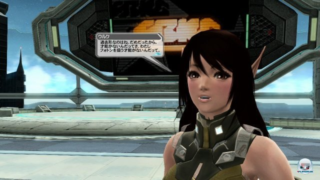 Screenshot - Phantasy Star Online 2 (PC) 2368322