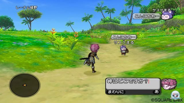 Screenshot - Dragon Quest X Online (Wii) 2280362