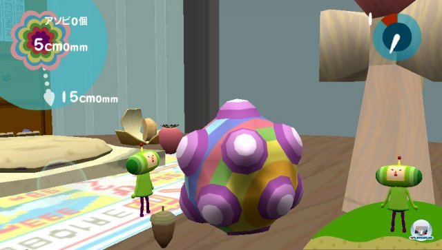 Screenshot - Katamari Damacy (PS_Vita) 2264392