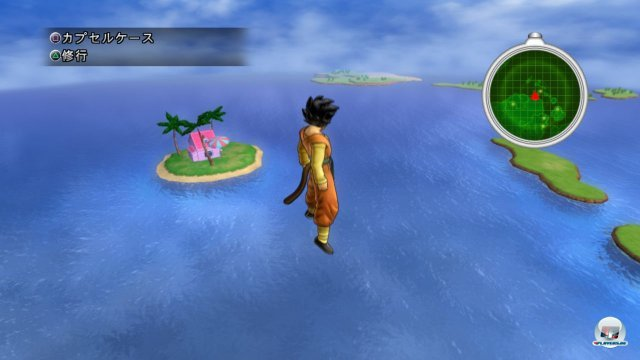Screenshot - DragonBall Z: Ultimate Tenkaichi (PlayStation3) 2259822