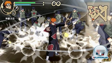 Screens Zimmer 1 angezeig: naruto ultimate impact psp