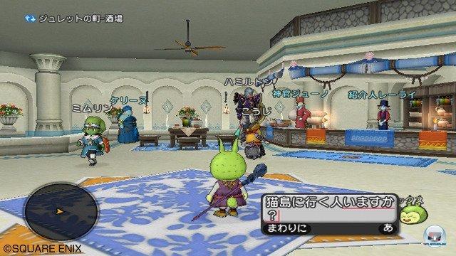 Screenshot - Dragon Quest X Online (Wii) 2295692
