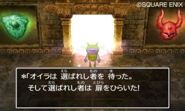 Screenshot - Dragon Quest VII (3DS) 92422952