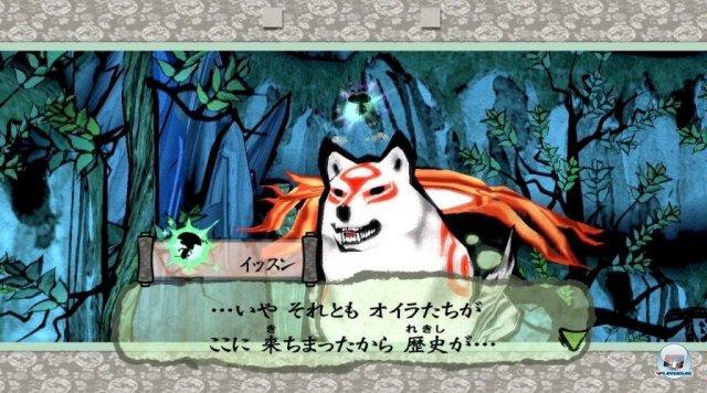 Screenshot - Okami HD (PlayStation3) 2370637