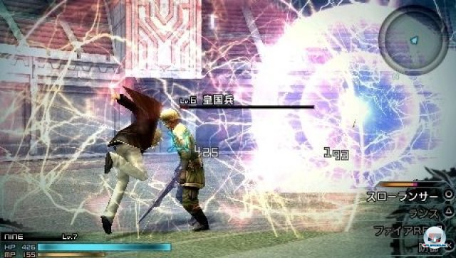 Screenshot - Final Fantasy Type-0 (PSP) 2271347