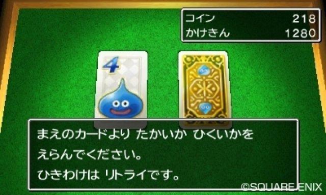 Screenshot - Dragon Quest VII (3DS) 92447767