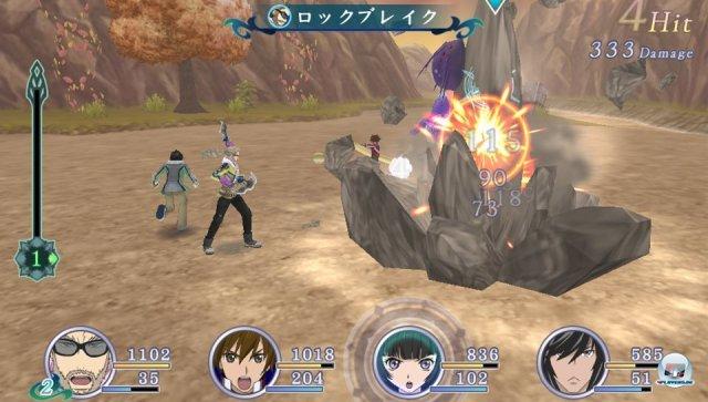 Screenshot - Tales of Hearts (PS_Vita) 92427252