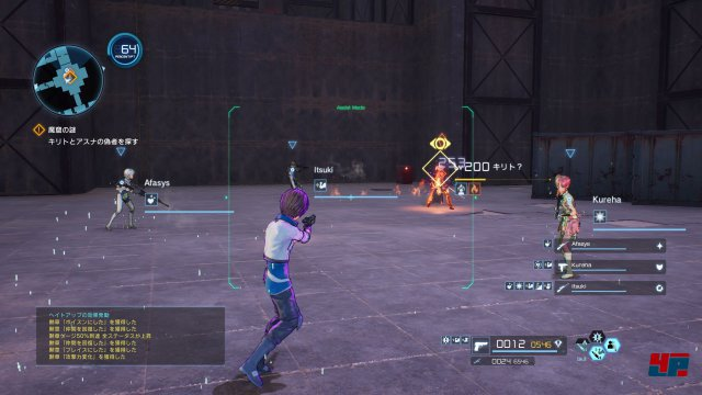 Screenshot - Sword Art Online: Fatal Bullet (PC) 92565872