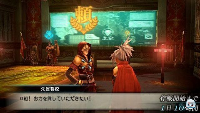 Screenshot - Final Fantasy Type-0 (PSP) 2260772