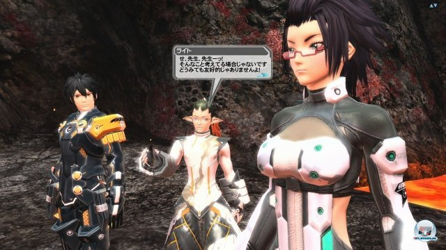 Screenshot - Phantasy Star Online 2 (PC) 2368222
