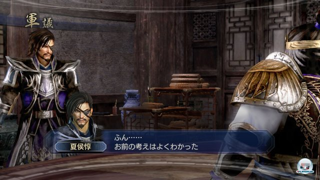 Screenshot - Dynasty Warriors 7: Empires (PlayStation3) 2361607