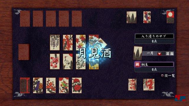 screenshot yakuza zero chikai no basho playstation3 92495620