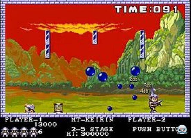 Screenshot - Pang (PC)