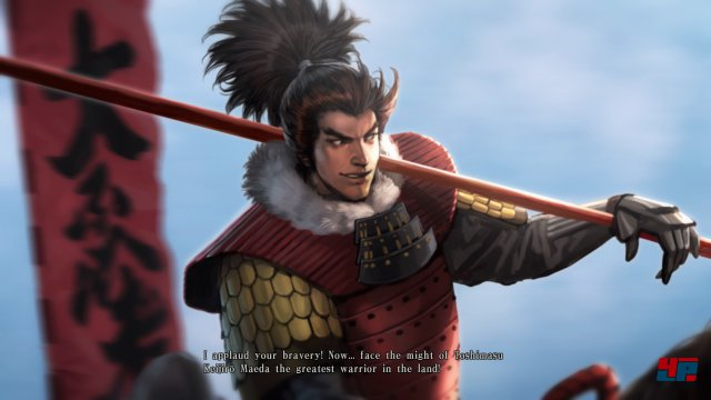 Screenshot - Nobunaga's Ambition: Sphere of Influence - Ascension (PC) 92534485