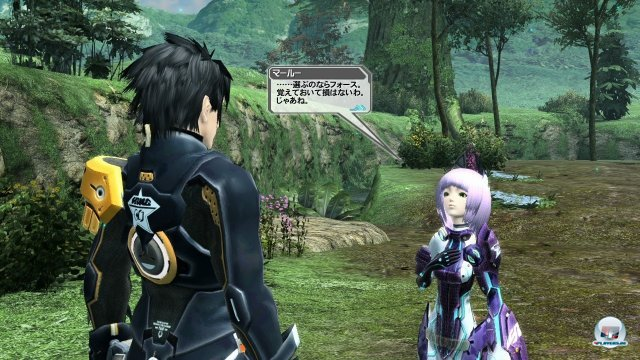 Screenshot - Phantasy Star Online 2 (PC) 2368412
