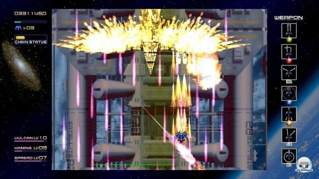 Screenshot - Radiant Silvergun (360) 2234584