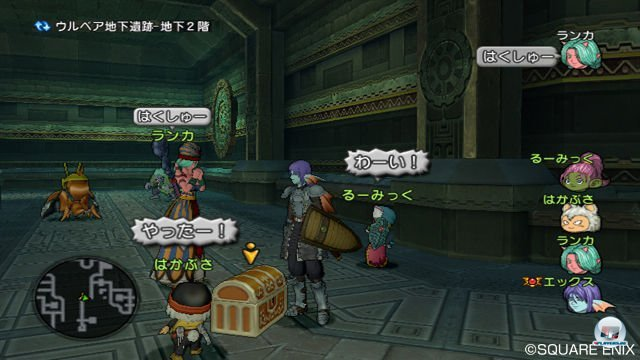 Screenshot - Dragon Quest X Online (Wii) 2287217