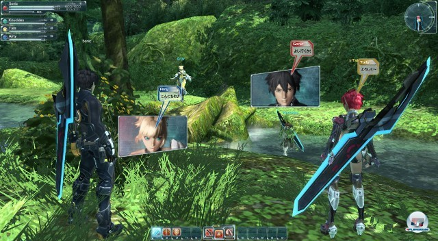Screenshot - Phantasy Star Online 2 (PC) 2218379