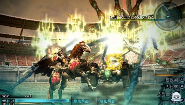 Screenshot - Final Fantasy Type-0 (PSP) 2260612