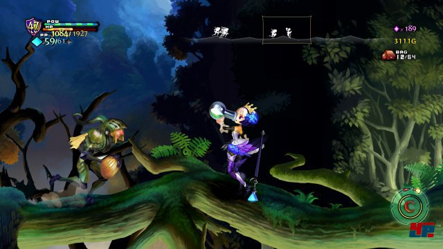 Screenshot - Odin Sphere (PS3) 92529002
