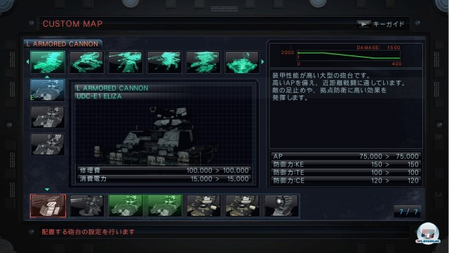 Screenshot - Armored Core V (360) 2245767