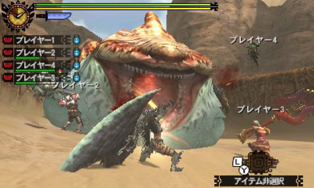 Screenshot - Monster Hunter 4G (3DS)