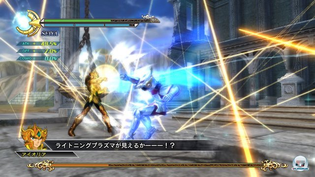 Screenshot - Saint Seiya: Sanctuary Battle (PlayStation3) 2265527