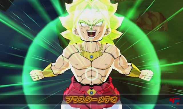 Screenshot - DragonBall Fusions (3DS)